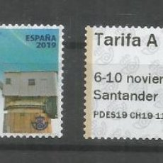 Sellos: ESPAÑA SPAIN 2019 ATM EXFILNA SANTANDER TARIFA A. Lote 221469917