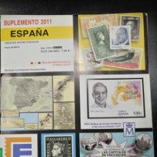 Sellos: SUPLEMENTO EDIFIL ESPAÑA 2019 MONTADO EN BLANCO PARCIAL. Lote 198119986