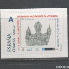 Sellos: SELLO NUEVO ** MNH, TU SELLO DE ESPAÑA -EXPOFIL CENTENARIO DEL PALACIO MUNICIPAL DE A CORUÑA- 2018. Lote 199487568
