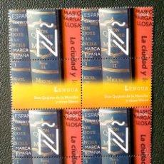 Selos: ESPAÑA. 4882 MARCA ESPAÑA: Ñ-LENGUA, EN BLOQUE DE CUATRO. 2014. SELLOS NUEVOS Y NUMERACIÓN EDIFIL.. Lote 199974263