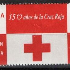 Sellos: TV_001/ ESPAÑA USADOS 2013, 150 AÑOS DE LA CRUZ ROJA. Lote 200312080