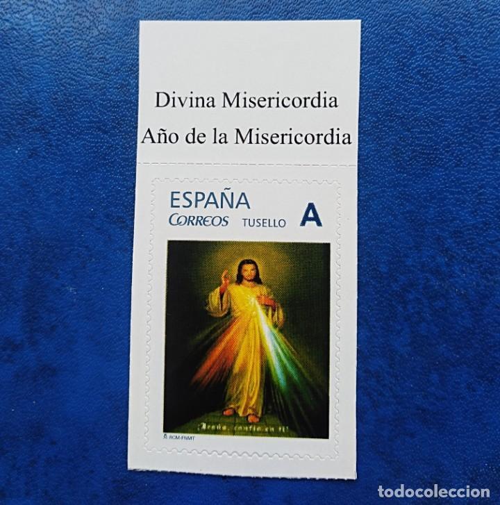 TU SELLO DIVINA MISERICORDIA AÑO DE LA MISERICORDIA ÚNICO EJEMPLAR CON BANDELETA EXISTENTE ESPAÑA (Sellos - España - Felipe VI)