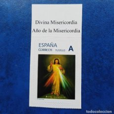 Sellos: TU SELLO DIVINA MISERICORDIA AÑO DE LA MISERICORDIA ÚNICO EJEMPLAR CON BANDELETA EXISTENTE ESPAÑA. Lote 200537661