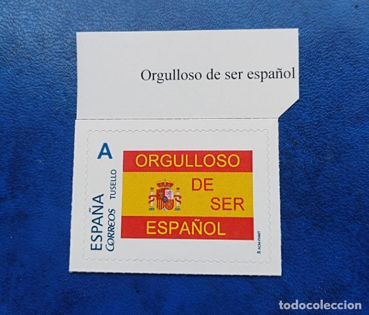 TU SELLO ORGULLOSO DE SER ESPAÑOL ÚNICO EJEMPLAR CON BANDELETA EXISTENTE ESPAÑA (Sellos - España - Felipe VI)