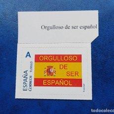 Sellos: TU SELLO ORGULLOSO DE SER ESPAÑOL ÚNICO EJEMPLAR CON BANDELETA EXISTENTE ESPAÑA. Lote 200537815