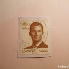 Sellos: ESPAÑA - FELIPE VI - SERIE BÁSICA - TARIFA 0,04 €.. Lote 200781565