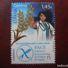 Sellos: 2020, 25 ANIV. FEDERACION ASOCIACIONES DE CELIACOS DE ESPAÑA. Lote 203074488