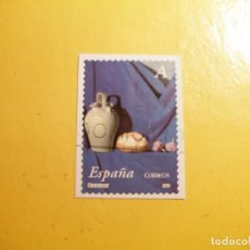 Francobolli: ESPAÑA 2004 - CERÁMICA - EDIFIL 4106 - ANTONIO MIGUEL GONZALEZ.. Lote 204424065