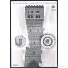 Sellos: [CF9006A] ESPAÑA 2020, PRUEBA DE ARTISTA ARQUITECTURA MUDEJAR EN ARAGÓN. Lote 246313290