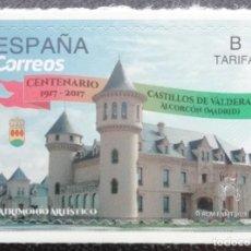Francobolli: 2018. ESPAÑA. 5223. CENTENARIO DE LOS CASTILLOS DE VALDERAS (MADRID). SERIE COMPLETA. NUEVO.. Lote 205282026