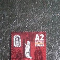 Selos: SELLO ESPAÑA USADO EDIFIL 2018. Lote 205331433