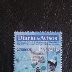 Selos: SELLO ESPAÑA USADO EDIFIL 5028-2016. Lote 205331850