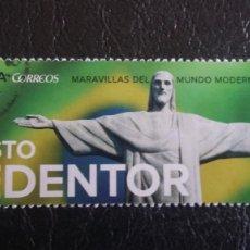 Selos: SELLO ESPAÑA USADO EDIFIL 4997-2015. Lote 205332533