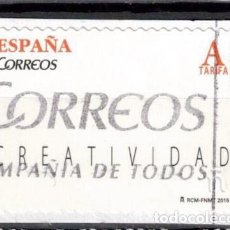 Selos: ESPAÑA 2015 - EDIFIL 4979 - VALORES CIVICOS. Lote 205872517