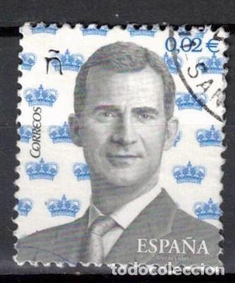 ESPAÑA 2016 - EDIFIL 5013 - S.M. DON FELIPE VI (Sellos - España - Felipe VI)