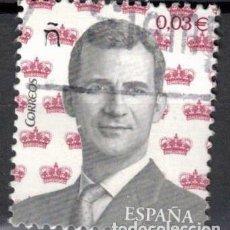 Selos: ESPAÑA 2016 - EDIFIL 5014 - S.M. DON FELIPE VI. Lote 205872577