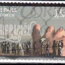 Selos: ESPAÑA 2016 - EDIFIL 5031 - MIGRACION. Lote 205872653