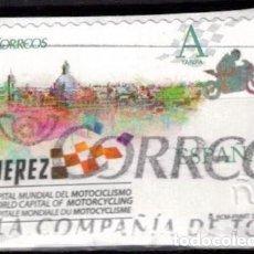 Selos: ESPAÑA 2016 - EDIFIL 5046 - JEREZ. CAPITAL MUNDIAL DEL MOTOCICLISMO. Lote 205872678
