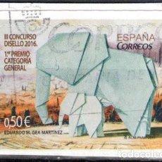 Selos: ESPAÑA 2017 - EDIFIL 5120 - III CONCURSO DISELLO. Lote 205872757