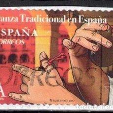 Sellos: ESPAÑA 2017 - EDIFIL 5140 - DANZA TRADICIONAL ESPAÑOLA. Lote 205872806