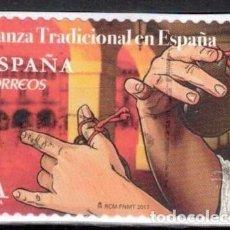 Sellos: ESPAÑA 2017 - EDIFIL 5140 - DANZA TRADICIONAL ESPAÑOLA. Lote 205872813
