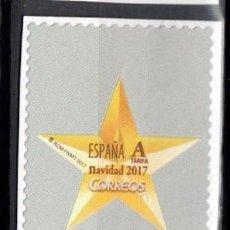 Sellos: ESPAÑA 2017 - EDIFIL 5180 - NAVIDAD. Lote 205872832