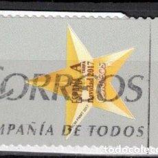 Sellos: ESPAÑA 2017 - EDIFIL 5180 - NAVIDAD. Lote 205872848