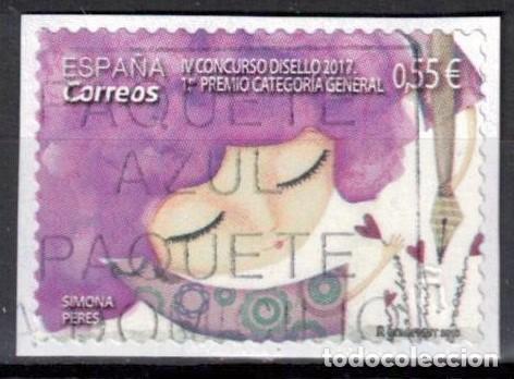 ESPAÑA 2018 - EDIFIL 5206 - IV CONCURSO DISELLO (Sellos - España - Felipe VI)