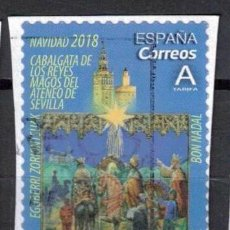Sellos: ESPAÑA 2018 - EDIFIL 5259 - NAVIDAD. Lote 205872946