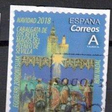Sellos: ESPAÑA 2018 - EDIFIL 5259 - NAVIDAD. Lote 205872947