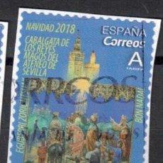 Sellos: ESPAÑA 2018 - EDIFIL 5259 - NAVIDAD. Lote 205872953