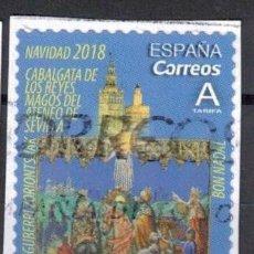 Sellos: ESPAÑA 2018 - EDIFIL 5259 - NAVIDAD. Lote 205872961