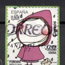 Sellos: ESPAÑA 2019 - EDIFIL 5290- V CONCURSO DISELLO. Lote 205872976
