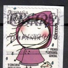 Sellos: ESPAÑA 2019 - EDIFIL 5290- V CONCURSO DISELLO. Lote 205872990