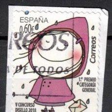 Sellos: ESPAÑA 2019 - EDIFIL 5290- V CONCURSO DISELLO. Lote 205872996