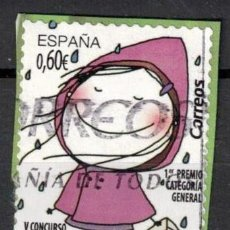 Sellos: ESPAÑA 2019 - EDIFIL 5290- V CONCURSO DISELLO. Lote 205873011