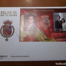 Sellos: SELLOS ESPAÑA AÑO 2014 SPD GRAN FORMATO. Lote 206356205