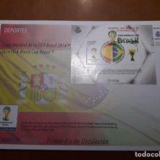 Sellos: SELLOS ESPAÑA AÑO 2014 SPD GRAN FORMATO. Lote 206356380