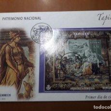 Sellos: SELLOS ESPAÑA AÑO 2014 SPD GRAN FORMATO. Lote 206356690