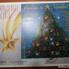 Sellos: SELLOS ESPAÑA AÑO 2014 SPD GRAN FORMATO. Lote 206356727