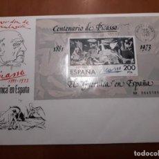Sellos: SELLOS ESPAÑA SPD GRAN FORMATO. Lote 206357108