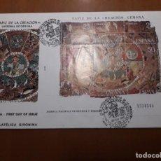 Sellos: SELLOS ESPAÑA SPD GRAN FORMATO. Lote 206357152