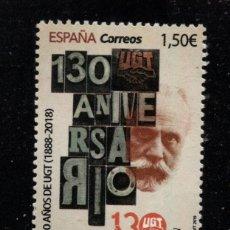 Sellos: ESPAÑA 5330** - AÑO 2019 - 130º ANIVERSARIO DE U.G.T.. Lote 206809096