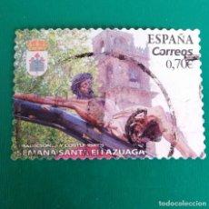 Sellos: SELLO TRADICIONES Y COSTUMBRES SEMANA SANTA DE AZUAGA ESPAÑA. Lote 206894871