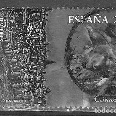 Sellos: ESPAÑA Nº AÑO 2014 (0). Lote 207000955