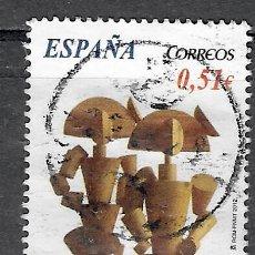 Sellos: ESPAÑA Nº AÑO 2012 (0). Lote 207001125