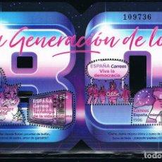 Sellos: ESPAÑA 2018 (5246) HB GENERACION DE LOS 80 (NUEVO). Lote 207039202