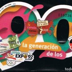 Sellos: ESPAÑA 2018 (5247) HB GENERACION DE LOS 90 (NUEVO). Lote 207040125