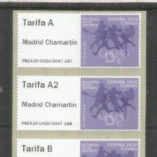 Sellos: ESPAÑA SPAIN 2020 ATM MUJERES EN EL DEPORTE OLIMPICAS OLYMPIC WOMEN TARIFA A A2 B C. Lote 207220787