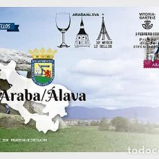 Sellos: SPAIN 2020 - 12 MONTHS, 12 STAMPS - ARABA-ALAVA FDC. Lote 207233990